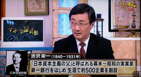 20130126_tv_tokyo2