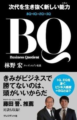 20130120_bq_2