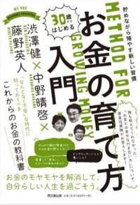 20130204_sodatekata_3