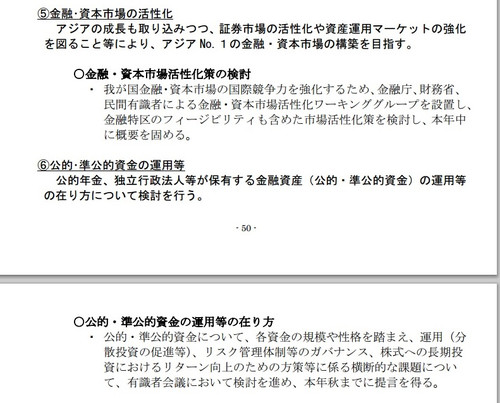 20130620_kinyu