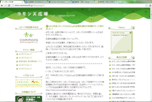 20130635_seedcap