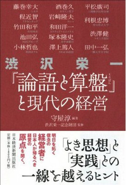 20130702_eiichi_3