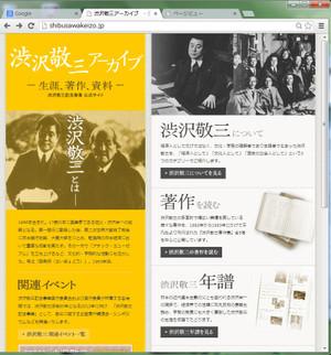 20130703_keizo_ebook_1