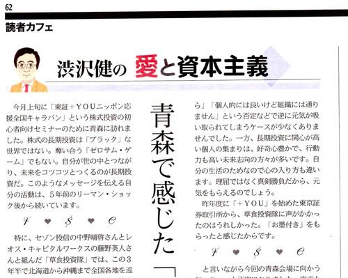 20130721_ai1