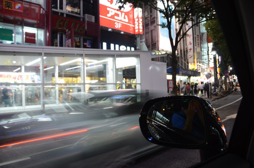 20130811_city_3