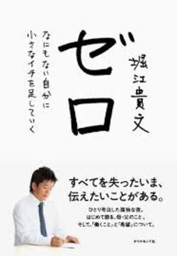 20131104_zero_2