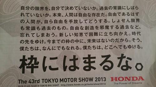 20131123_waku
