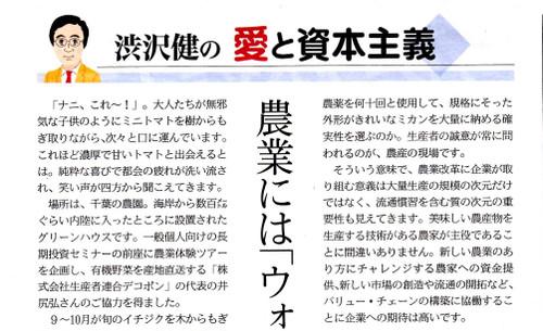 20131201_ai
