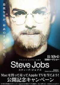 20131212_jobs