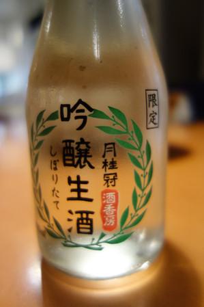 20131222_sake