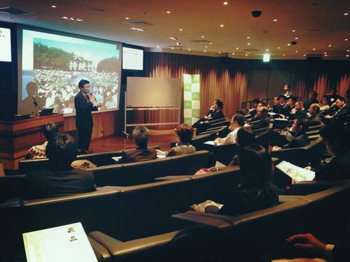 20140115_seminar