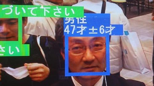20140222_omron