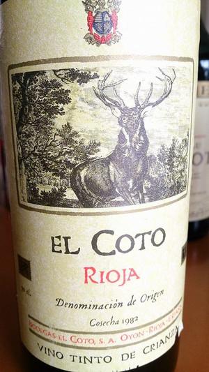 20140223_wine_3coto