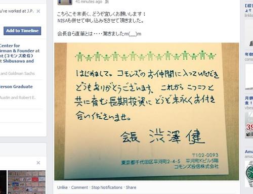 20140302_hagaki_6