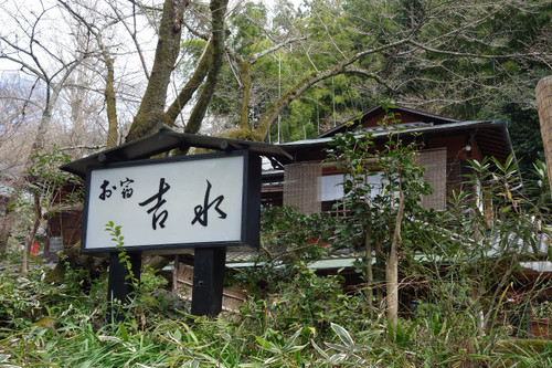 20140322_kyoto_1