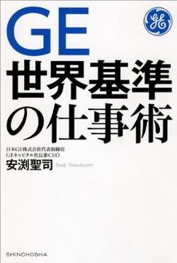 20140323_ge_2