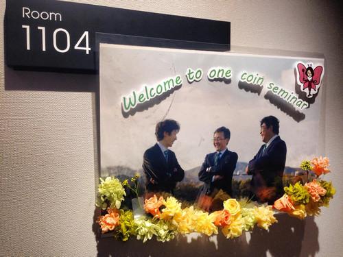 20140410_ssk_shibuya