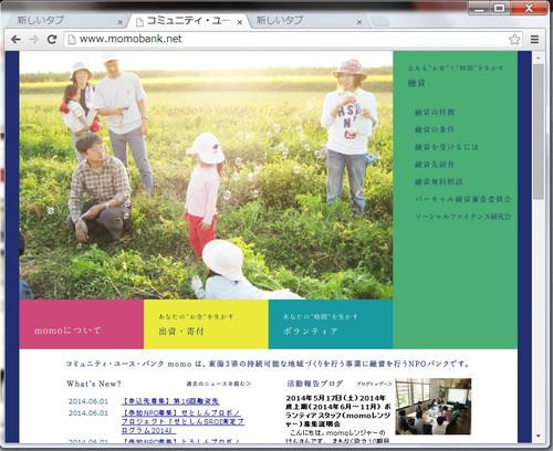 20140607_nagoya_momo