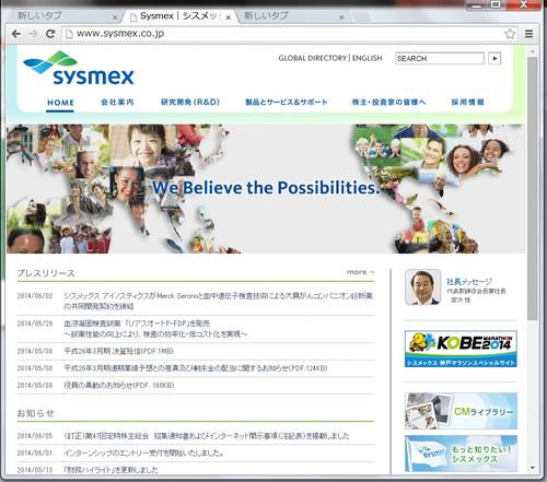 20140608_osaka_sysmex