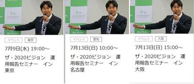 20140702_itoshima_3