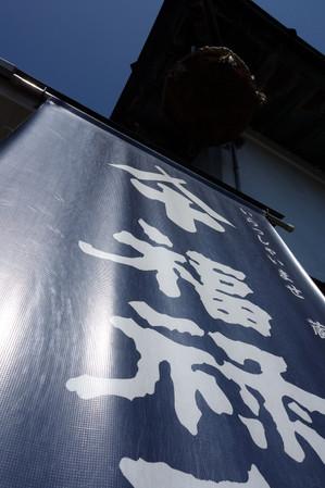 20140705_asaichi_2