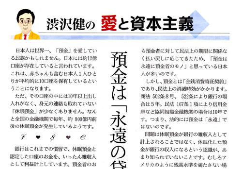 20140802_ai