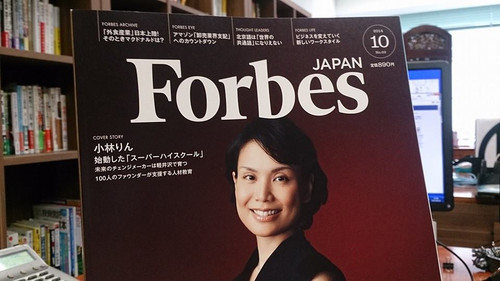 20140825_forbes