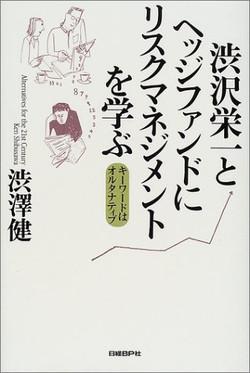 20141007_book