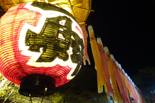 20141025_yamazoku1