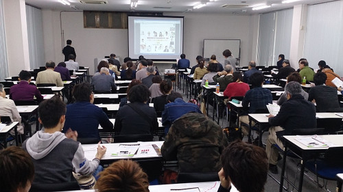 20141108_fukuoka