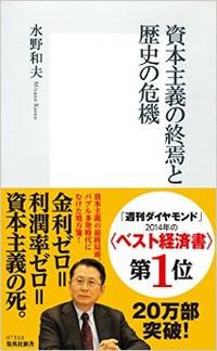 20150116_mizuno