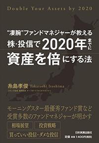 20150123_2020