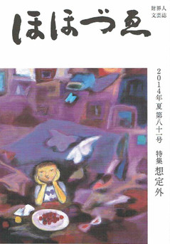 20150328_81_cover