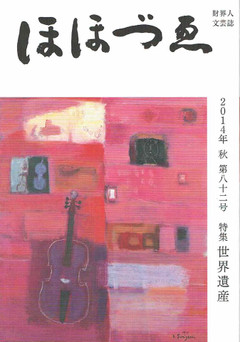 20150328_82_cover_4