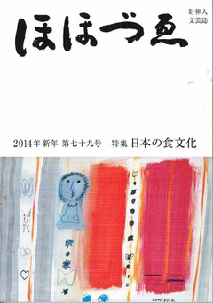 20150328_cover_79