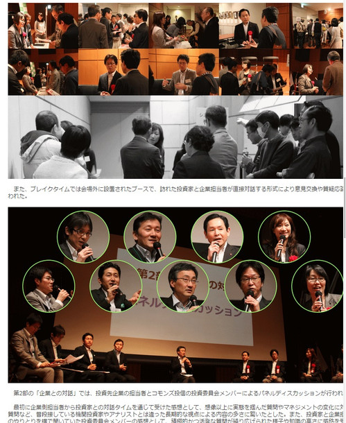20150523_goodway2