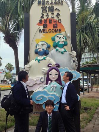20150524_miyazaki2