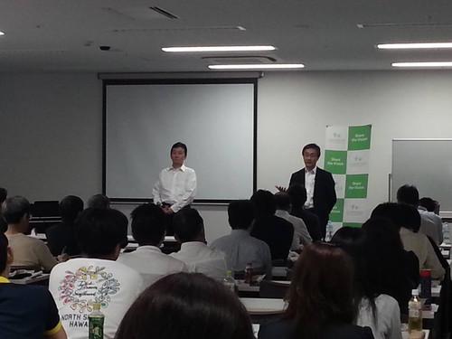 20150531_nagoya