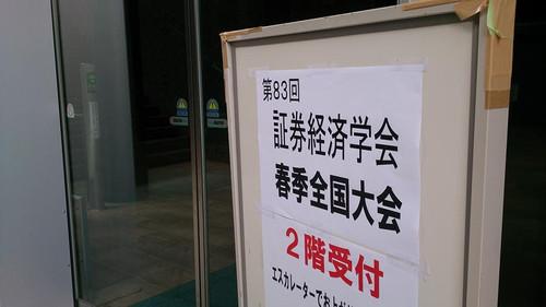 20150605_bunkyo_1