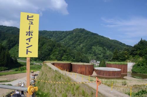 20150808_daichi8