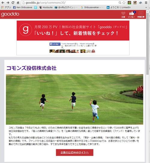 20151015_gooddo1