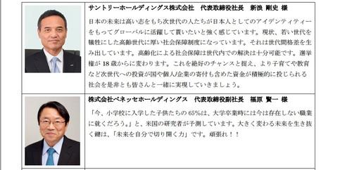 20151028_message_3