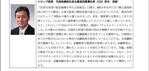 20151028_message_4