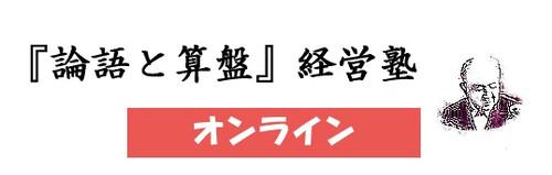 20160130_online