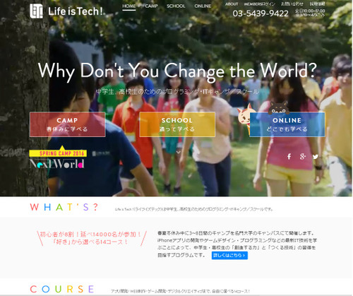 20160322_life_is_tech