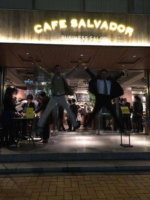 20160330_jump