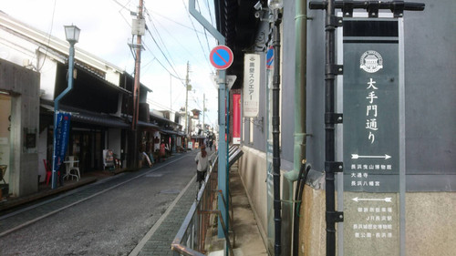 20161205_nagahama1_2