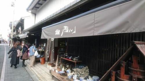20161205_nagahama2_2