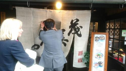 20161205_nagahama_food2_2