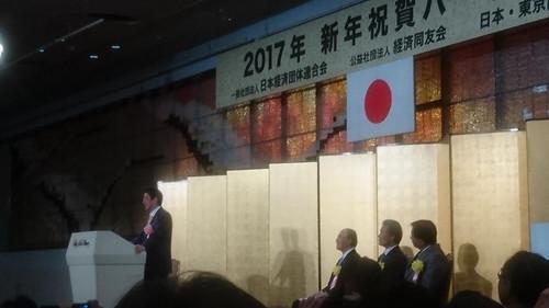 20170105_shukuga
